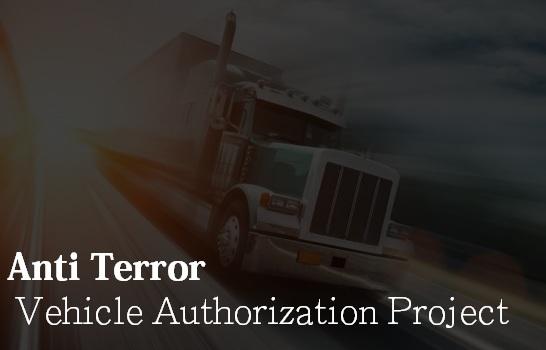 Vehicle authorization system