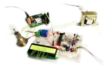 GSM Based Industry Protection System